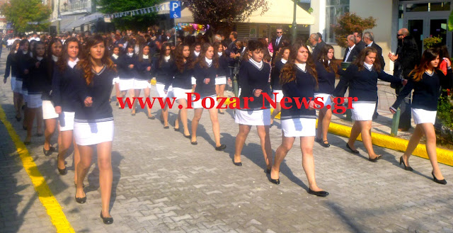 Αποτέλεσμα εικόνας για «Εκδηλώσεις για την επέτειο της Εθνικής Εορτής της 28ης Οκτωβρίου» αριδαια