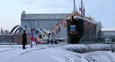 στρατηγικές περιοχές του Βόρειου Παγωμένου Ωκεανού