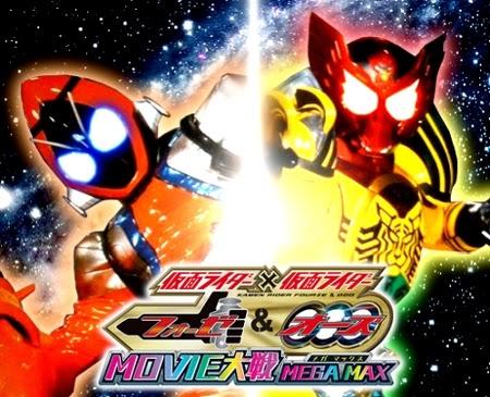 Phim Kamen Rider X Kamen Rider Fourze & OOO: Movie War Mega Max
