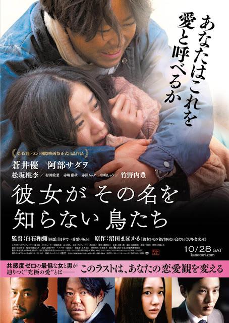 Sinopsis Birds Without Names (2017) - Film Jepang