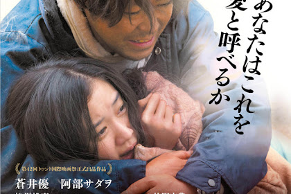 Sinopsis Birds Without Names (2017) - Film Jepang