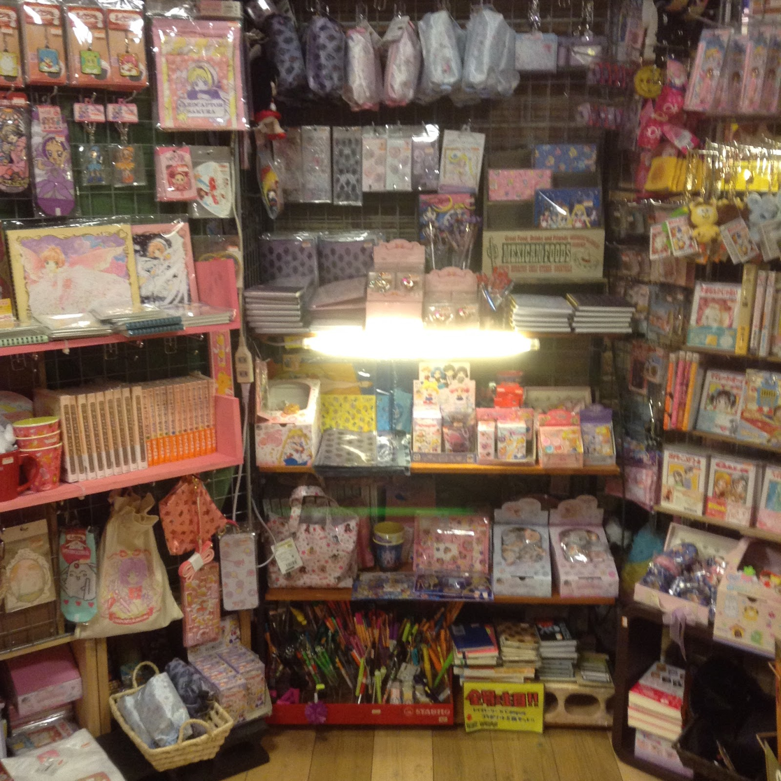 Mahou shoujo goods Village vanguard Japan