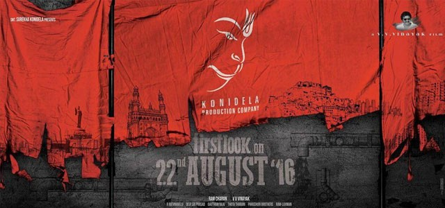 Chiranjeevi 150 Movie First Look Poster