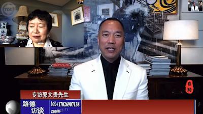 文字版:路德访谈郭文贵先生:第二部分龚小夏连线提问419VOA断播门