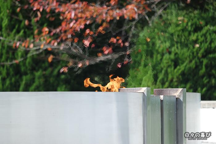Flamme de la Paix, Parc de la Paix, Hiroshima