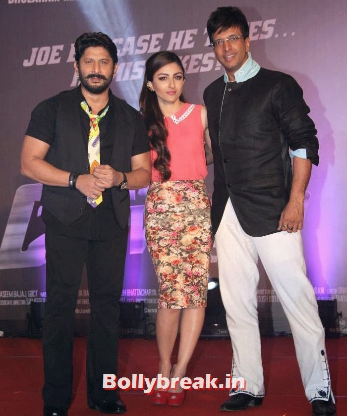 Soha Ali Khan with arshad warsi, 'Mr Joe B Carvalho' Trailer Launch Photo Gallery, 'Mr Joe B Carvalho' Trailer Launch Stills, 'Mr Joe B Carvalho' Trailer Launch Gallery, 'Mr Joe B Carvalho' Trailer Launch Photos