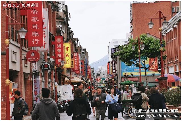 2019 台北自由行 | 文青必访历史街区 - 迪化街