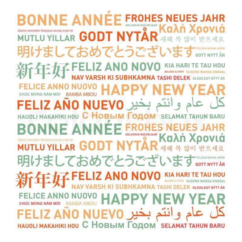 La Bloga: Happy New Year/ Feliz año nuevo