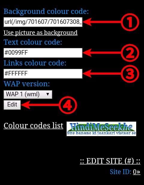 Wapka-website-design-edit-background-image