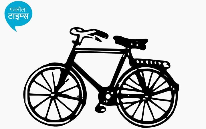 samajwadi%2Bparty%2Bcycle%2Bsymbol