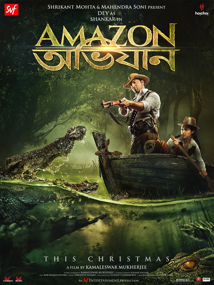 Official_Poster_of_Amazon_Obhijaan.jpg