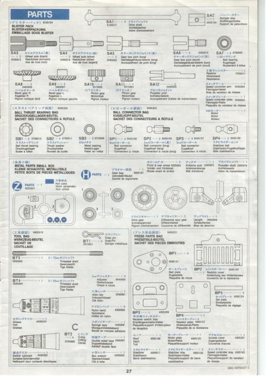 Tamiya Kits: Tamiya Hotshot 2 Build Manual