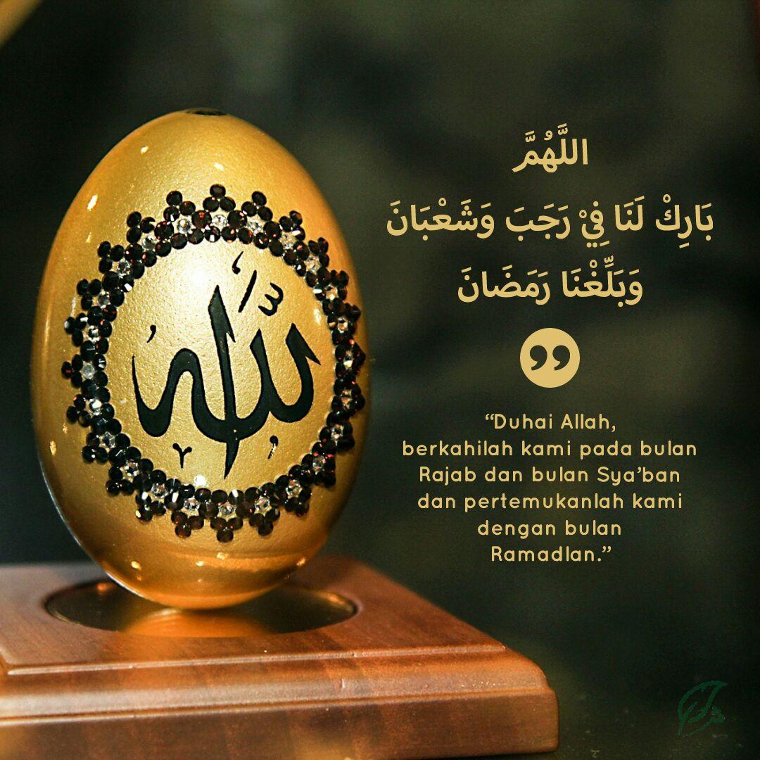 Doa Saat Memasuki Bulan Rajab Syarif Id