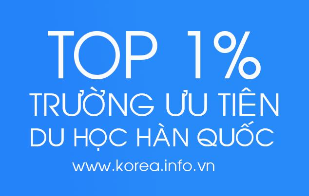 Hướng dẫn xin visa du học Hàn Quốc đối với top 1% trường ưu tiên