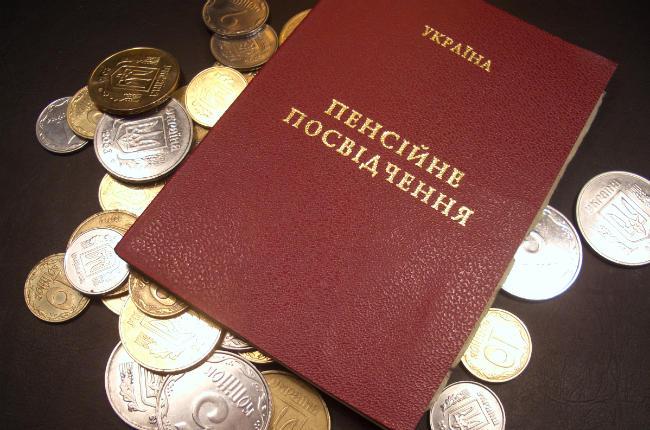 Пенсії за січень 2018 року виплатять у грудні, повідомив Пенсійний Фонд України