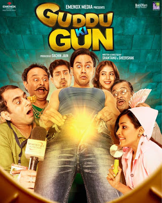 Guddu ki Gun comedy movie watch online download free