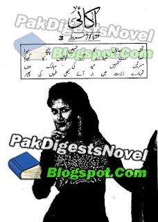 Aakai Novel Episode 3 By Ushna Kousar Sardar Pdf Download