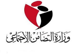 تكليف دفعة جديدة من الشباب من الجنسين  ممن يتمتعون بالجنسية المصرية لأداء الخدمة العامة
