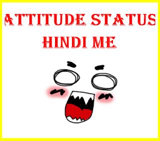 new-attitude-whatsapp-facebook-hindi-status