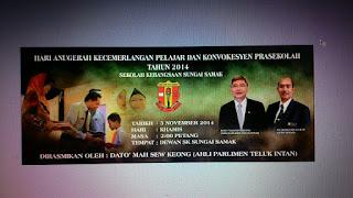 (Live Update) Hari Anugerah Kecemerlangan, SK Sungai Samak, PPD Hilir Perak, Teluk Intan