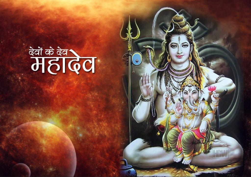 Mahadev Shiva Hd Photos Download: Devo Ke Dev Mahadev Hd Wallpaper