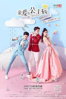 Download Drama China My Little Princess Subtitle Indonesia