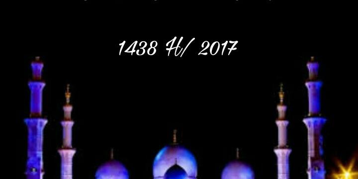 Jadwal Imsakiyyah Online Ramadhan 1438 Tahun Terbaru