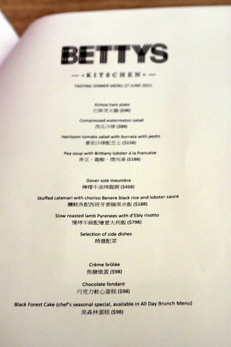 港仔之日場: Betty's Kitschen 試食記