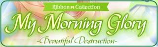 https://otomeotakugirl.blogspot.com/2017/12/shall-we-date-lost-alice-my-morning.html