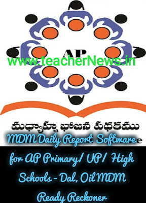 MDM Daily Report Software for AP Primary/ UP/ High Schools - Dal, Oil MDM Ready Reckoner