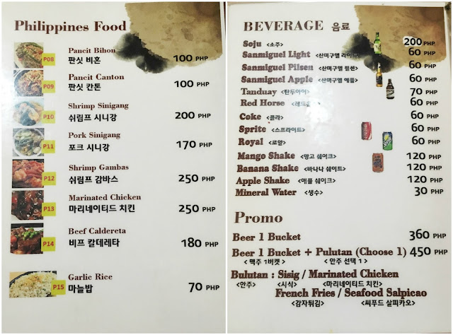 korean restaurant menu 6