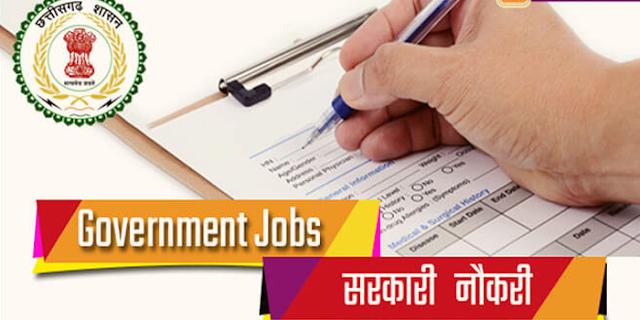 10वीं पास के लिए 1700 से ज्यादा सरकारी नौकरियां | GOVERNMENT JOB FOR 10th PASS