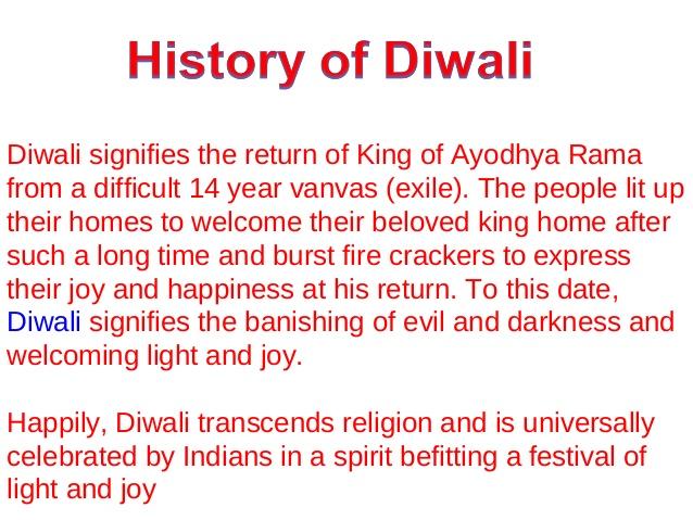 Diwali festival essay for children