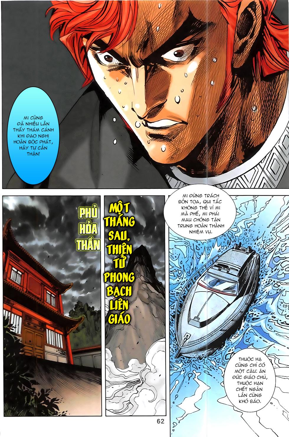 Hoàng Giả Chi Lộ chap 12.2 Trang 34 - Mangak.info