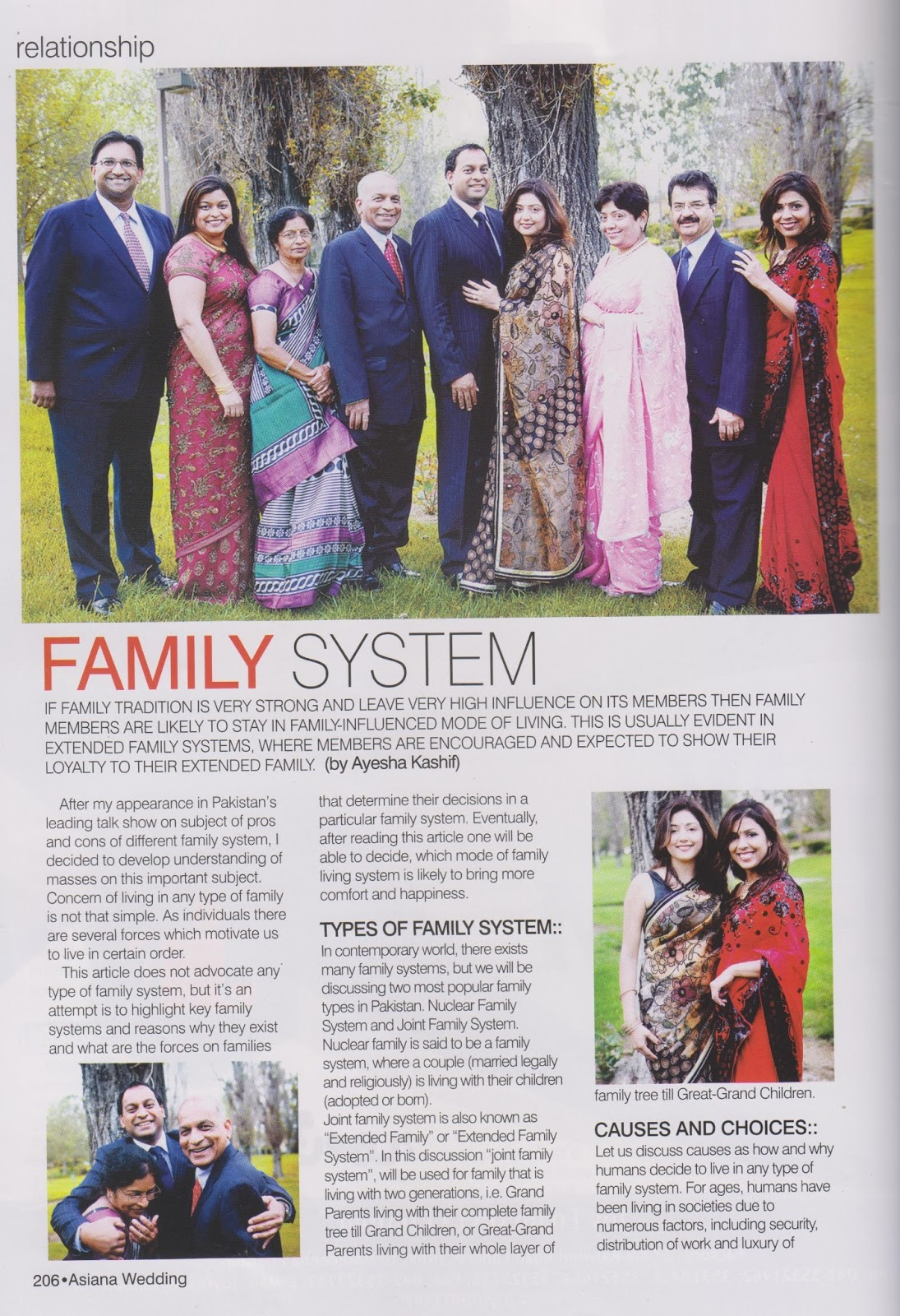 Ayesha S Heaven Family System Joint Vs Nuclear Family