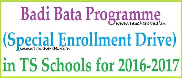 TS Schools,Badi Bata Programme,Special Enrollment Drive