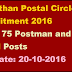 Rajasthan Postal Circle Recruitment 2016 Apply 75 Postman and Mail Guard Posts
