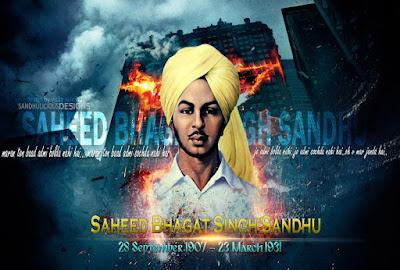Happy Birthday Sardar Bhagat Singh Images