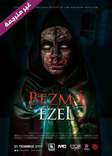 مشاهدة فيلم الرعب التركي Bezm-i Ezel غير مترجم