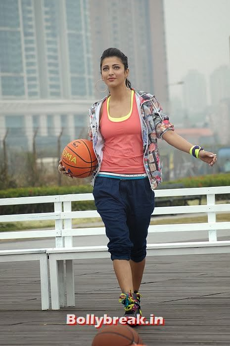 , South Actress Pictures with Basket Ball
