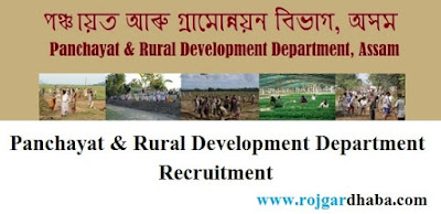 pnrd-panchayat-rural-development-department-jobs
