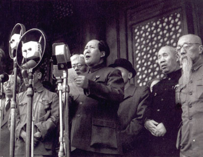 Mao declared the establishment of the People's Republic of China on 1 October 1949