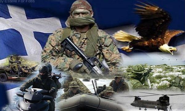 Το πρωτοχρονιάτικο μήνυμα των Ελληνικών Ενόπλων Δυνάμεων (βίντεο)