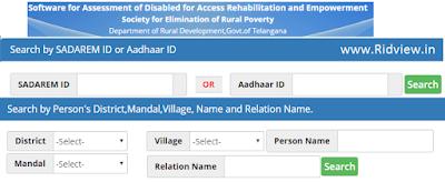 Saderem Telangana Certificate Status