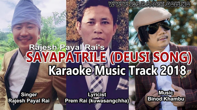 Karaoke of Deusire Song Saypatrile Tiharai Dakeko by Rajesh Payal Rai