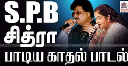 SPB Chitra Love Songs