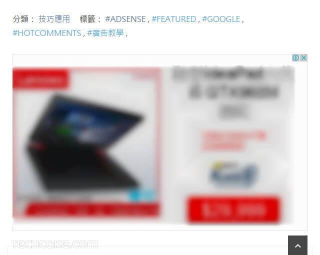 Google AdSense 相符內容,Blogger 安裝 AdSense 相關文章廣告_201
