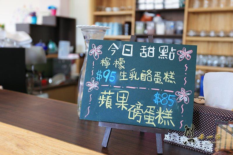 悠然森活民宿咖啡輕食