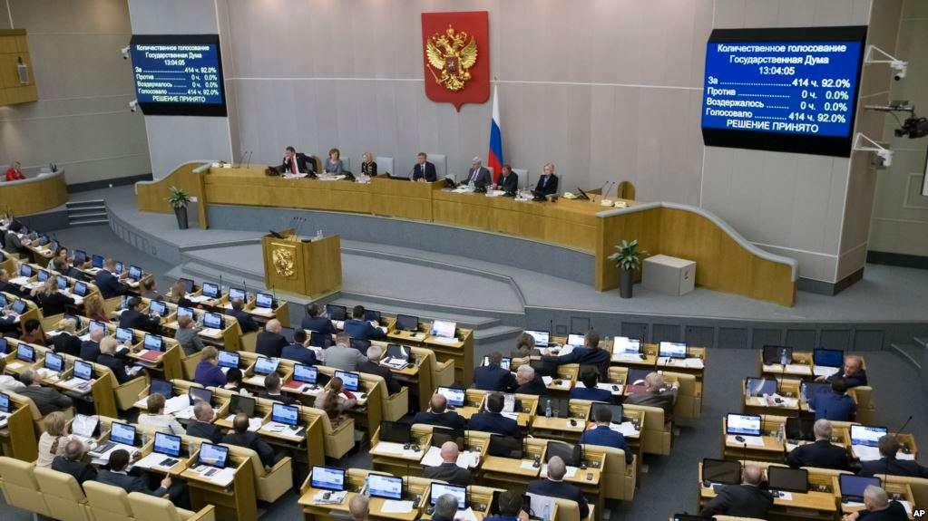 Parlamento ruso aprobó polémica medida contra cadenas informativas internacionales
