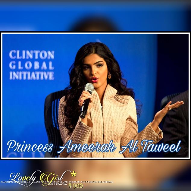 Princess Ameerah Al Taweel